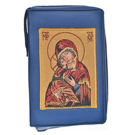Leather Bible Cover In Blue - Image Of Mary & Jesus