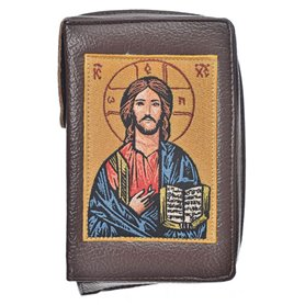 Leather Bible Cover In Brown - Image Of Jesus Christ